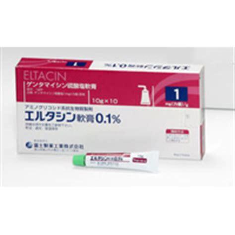 ゲンタマイシン 硫酸 塩 軟膏