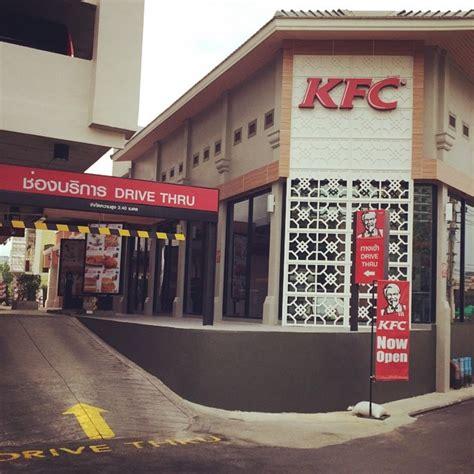 ร้าน #KFC DRIVE Thru สาขาแรกในไทย ตั้งอยู่ห้างใหม่ The Up … | Flickr