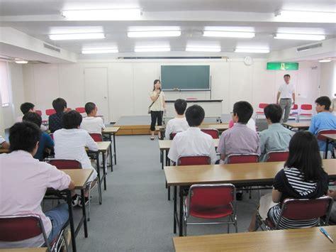 湘南 工科 大学 附属 高等 学校