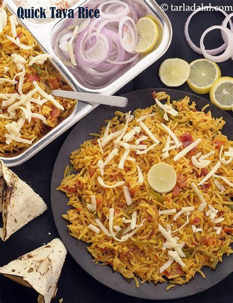 Quick Tava Rice recipe, Indian Tava Recipes