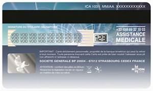Credit Societe Generale : la soci t g n rale propose une carte visa dot e d un cryptogramme visuel dynamique ~ Medecine-chirurgie-esthetiques.com Avis de Voitures