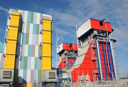 Зао энергетические проекты москва официальный сайт адрес контакты отзывы — каталог компаний