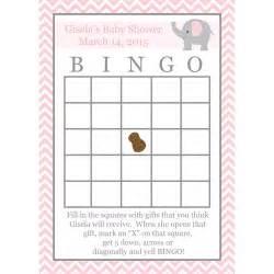 Elephant Baby Shower Bingo Cards