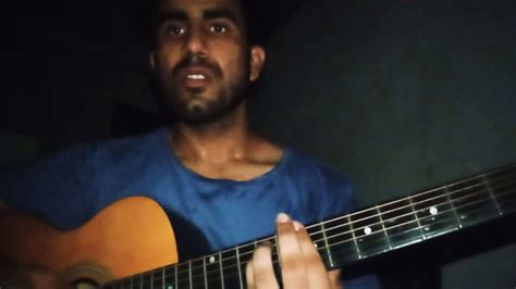 Aaya Na Tu Guitar Cover