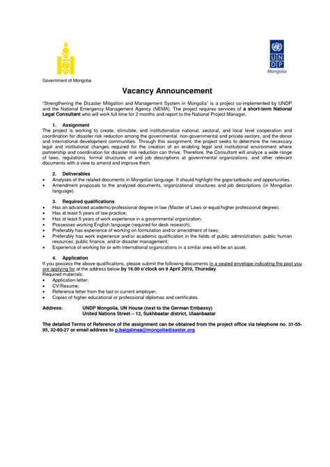 exles of application letter for vacancy exles of
