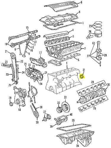 Bmw Factory Parts by Find Bmw 11141438274 Genuine Oem Factory Original Rear