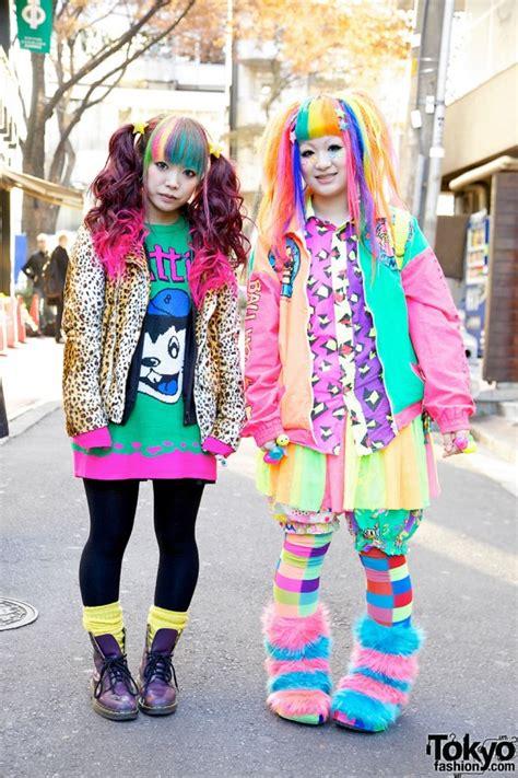 baby basquiat japanese fashion
