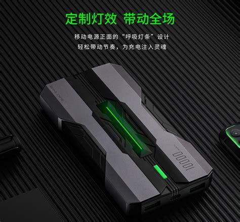 xiaomi black shark power bank large capacity mah usb type  mi powerbank   fast