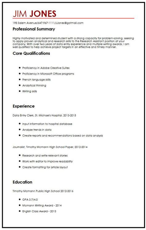 Student Cv Template by 12 13 Research Assistant Cv Template Lascazuelasphilly
