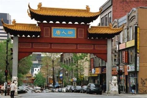 le quartier chinois à arche chinois quartier chinois de montréal photo de