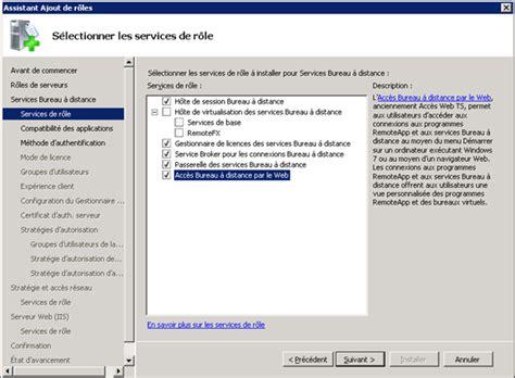 passerelle bureau à distance installation et configuration terminal serveur sur windows