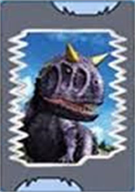 Me podrían decir en que pagina hay cartas de dino rey,10 puntos al que me diga. Usuario Blog:Holasoyrichard/CARTAS DE DINOSAURIOS | Dino Rey Wiki | FANDOM powered by Wikia