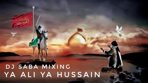 Ya Ali Ya Hussain||dj Saba Mixing