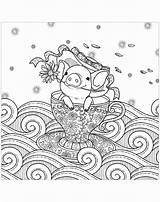 Coloring Pig Pigs Colorare Coloriage Cup Tasse Piggy Adult Printable Adults Maiali Cochon Cerdos Disegni Colorear Adulti Schweine Pork Erwachsene sketch template