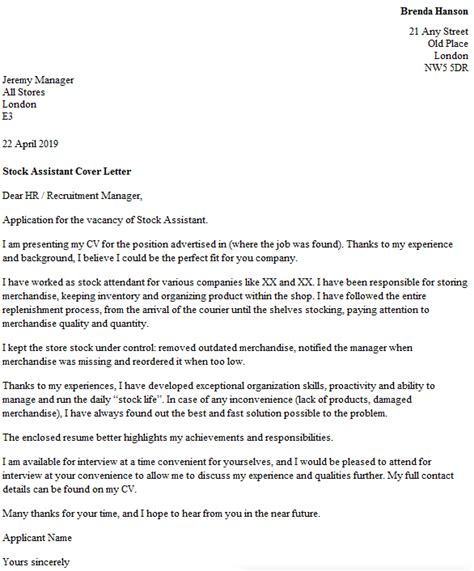 stock assistant cover letter  icoverorguk