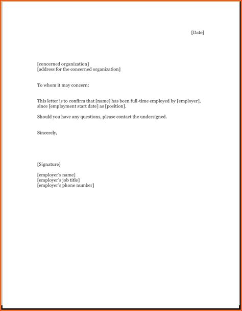job cover letter     concern world  reference