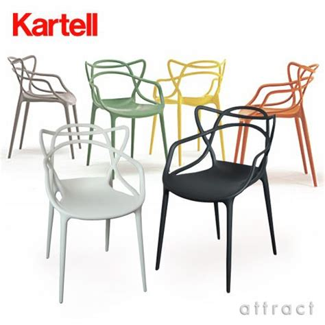 kartell chaises masters stoel kartell outdoor living grey