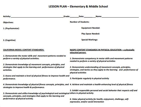 sample physical education lesson plans sample templates