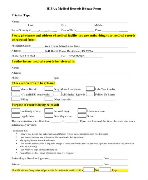 medical records form patient formsoffice map jan
