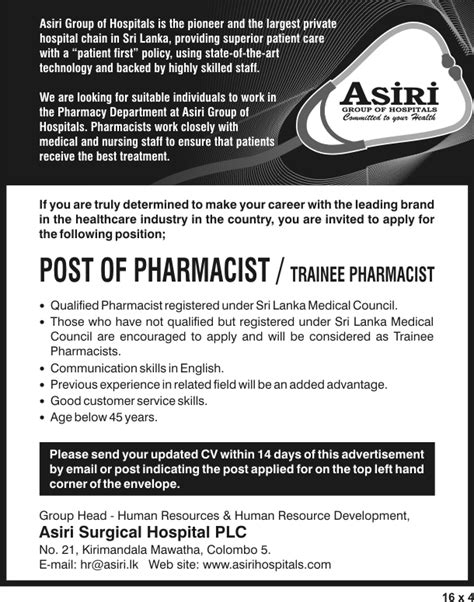 Pharmacist Vacancy pharmacist trainee pharmacist