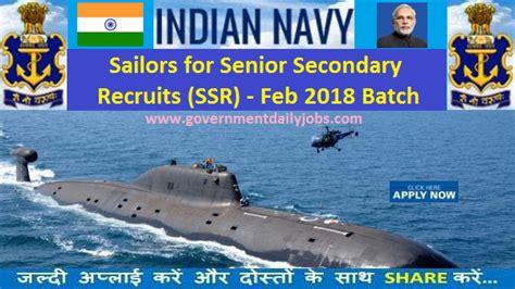 Indian Navy Recruitment 2017 Apply Online For Sailors (ssr