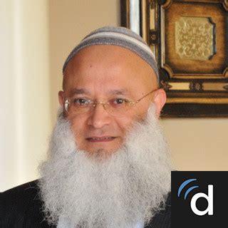 dr tariq mirza emergency medicine physician  lexington