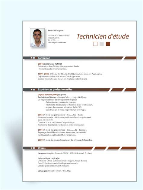chambre de commerce tunisie modele cv technicien document