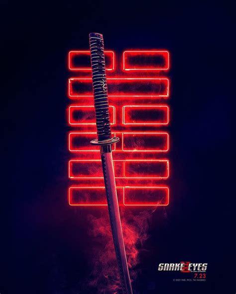 Snake Eyes DVD Release Date | Redbox, Netflix, iTunes, Amazon