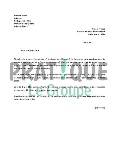 lettre de r 233 siliation fitness pratique fr