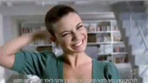 head shave  ninet tayeb ninets head shaved   commercial