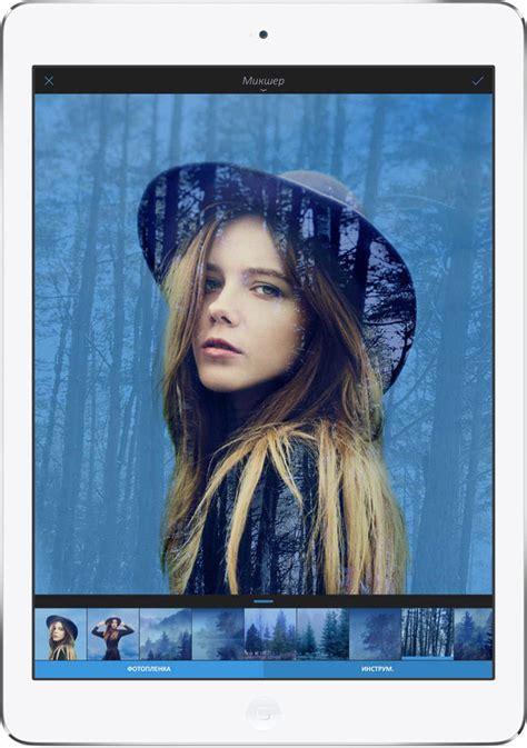 photo editing apps  ipad features digital arts