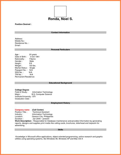 Forms Of Resumes by Format For Application Pdf Basic Appication Letter
