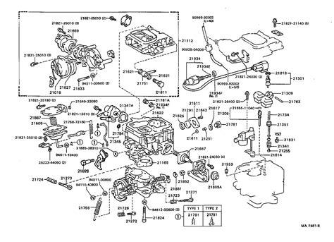 Toyota Liteace Van Wagonyrlg Mds Tool Engine Fuel