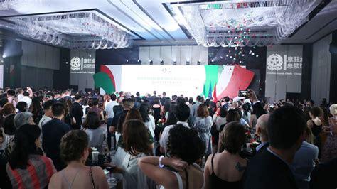 Consolato Cinese Ufficio Visti - festa nazionale italiana a chongqing 8 giugno 2018
