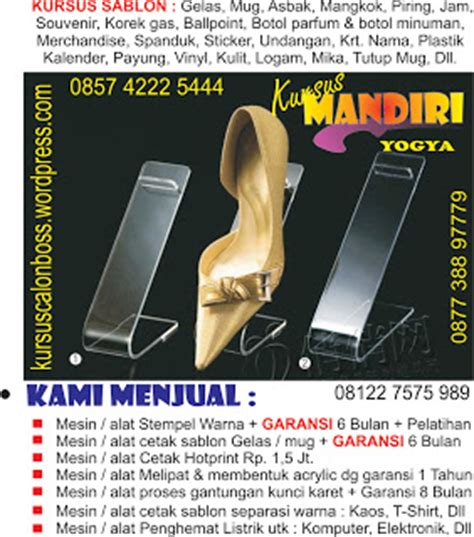 Harga Jaket Kulit Merk The Exclusive gantungan kunci karet frosted fiberglass digital