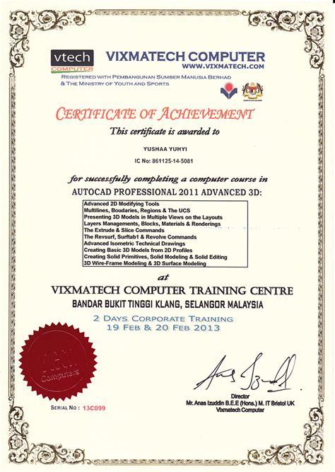 graphic design certificate interior design certificate beautiful home interiors
