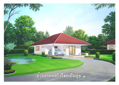 Günstige Häuser In Thailand by Immobilie In Thailand Seite 2