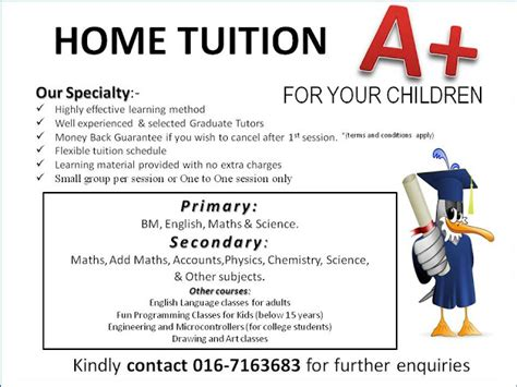 home tuition   children home tuition