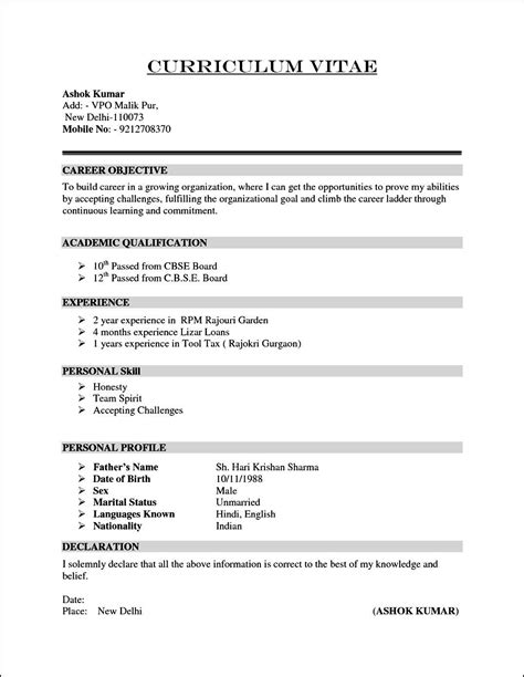 Resume Writing Format by Resume Format For 4 Months Experience Cv