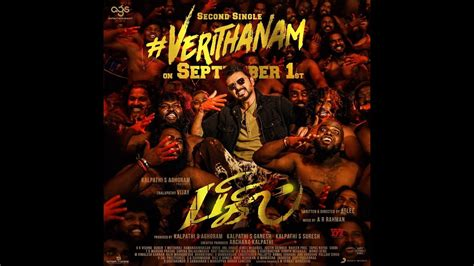 bigil verithanam song  guru guhan arrahman