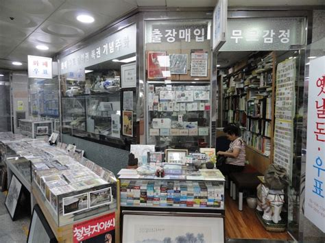 coin shops near my location 28 best coin shops near my location local coin shops find a great coin dealer by location