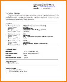 resume format for bcom freshers 8 resume format for bcom freshers pdf inventory count sheet