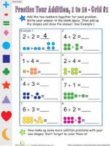 addition practice worksheet single digit addition worksheet education