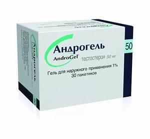 Индометацин при лечении простатита