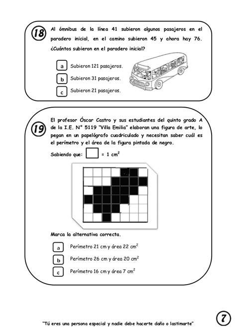 examen de matematica de minedu 2016 examen de matematica de minedu 2016 prueba 5 176 entrada