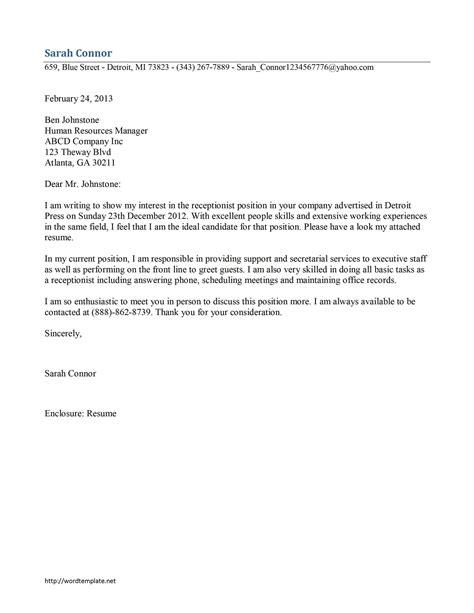 it database administrator cover letter environmental