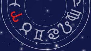 Partnerhoroskop Berechnen Online : kostenlose horoskope tageshoroskope und tarot astrowoche ~ Themetempest.com Abrechnung