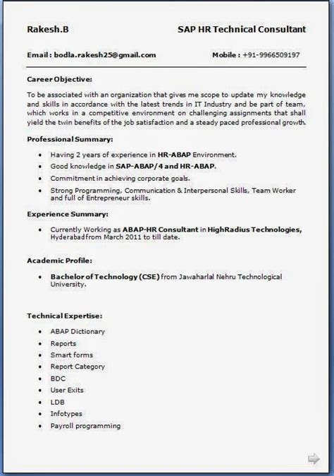 Sap Hr Resume Format. Resume For Housekeeping Manager. Attributes To Put On A Resume. Social Worker Resume Examples. Writing First Resume No Experience. Resume Professional Writers Complaints. Nursing Student Resume Sample. Team Handling Resume. Sample Resume Bartender