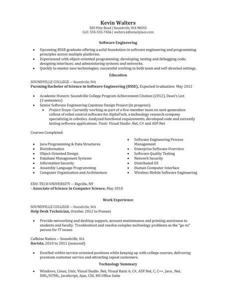sle resume pipeline engineer cover letter resume daily