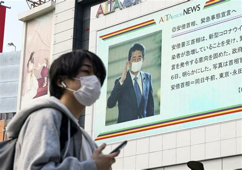 コロナ 終息 日本